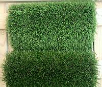 Искусственная трава для ландшафтного дизайна PV 40мм.