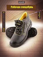 Рабочая обувь какие классы защиты