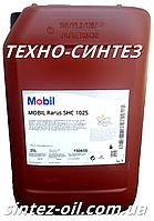 Масло компрессорное Mobil Rarus SHC 1025 (20л)
