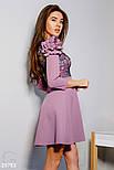 Вечернее сиреневое платье с оборками на плечах, фото 3