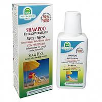 Шампунь с D-пантенолом после моря или баcсейна Natura House Shampoo Sea & Pool