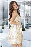 Пышное нарядное платье с вышивкой золотистого цвета, фото 2