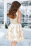 Пышное нарядное платье с вышивкой золотистого цвета, фото 3