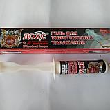 Дохлокс -гель для уничтожения тараканов 30г оригинал, фото 2