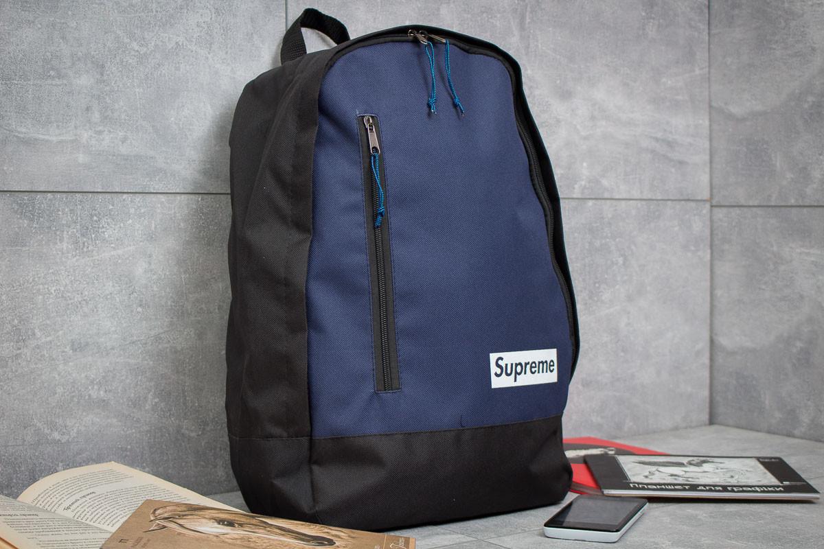 Рюкзак унисекс  Supreme, темно-синие (90133) размеры в наличии ► [ 1  ]