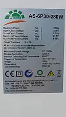 """Комплект """"Солнечная электростанция Зелёный тариф"""" 10 кВт OPTIMAL, фото 2"""