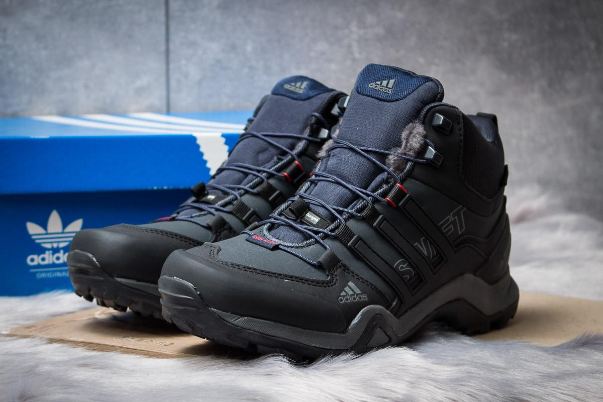 Зимние ботинки  на мехуAdidas Terrex Gore Tex, темно-синие (30513) размеры в наличии ► [  42 (последняя пара)  ]