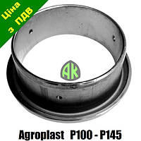 Втулка поршня к насосу P100 P100S P110D P145 Agroplast | 220431 | AP20TUP AGROPLAST