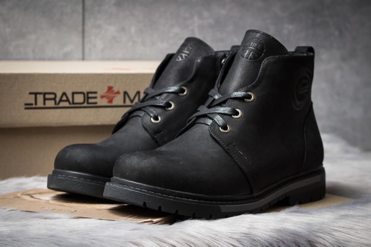 Зимние ботинки  на меху Trike, черные (30561) размеры в наличии ► [  40 43 44  ]