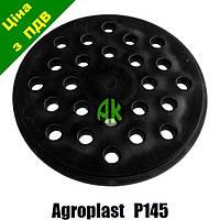 Защитный чехол воздушной камеры к насосу P145 Agroplast | 221513 | AP23OP AGROPLAST