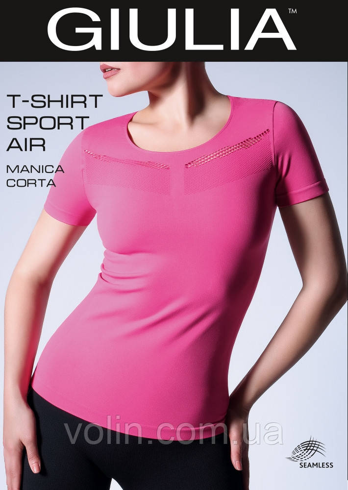 Футболка Giulia T-Shirt Manica Corta Sport Air