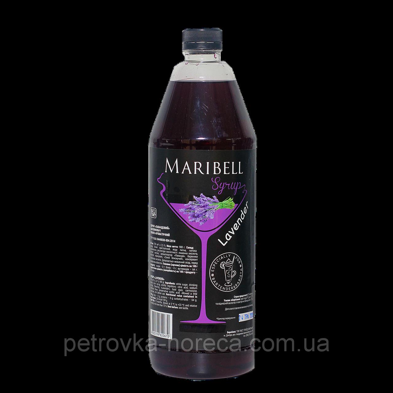 """Сироп коктейльный Maribell """"Лаванда"""" 1л"""