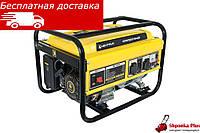 Генератор газовый (мультитопливный) 2,8 кВт Кентавр КБГ-258аг