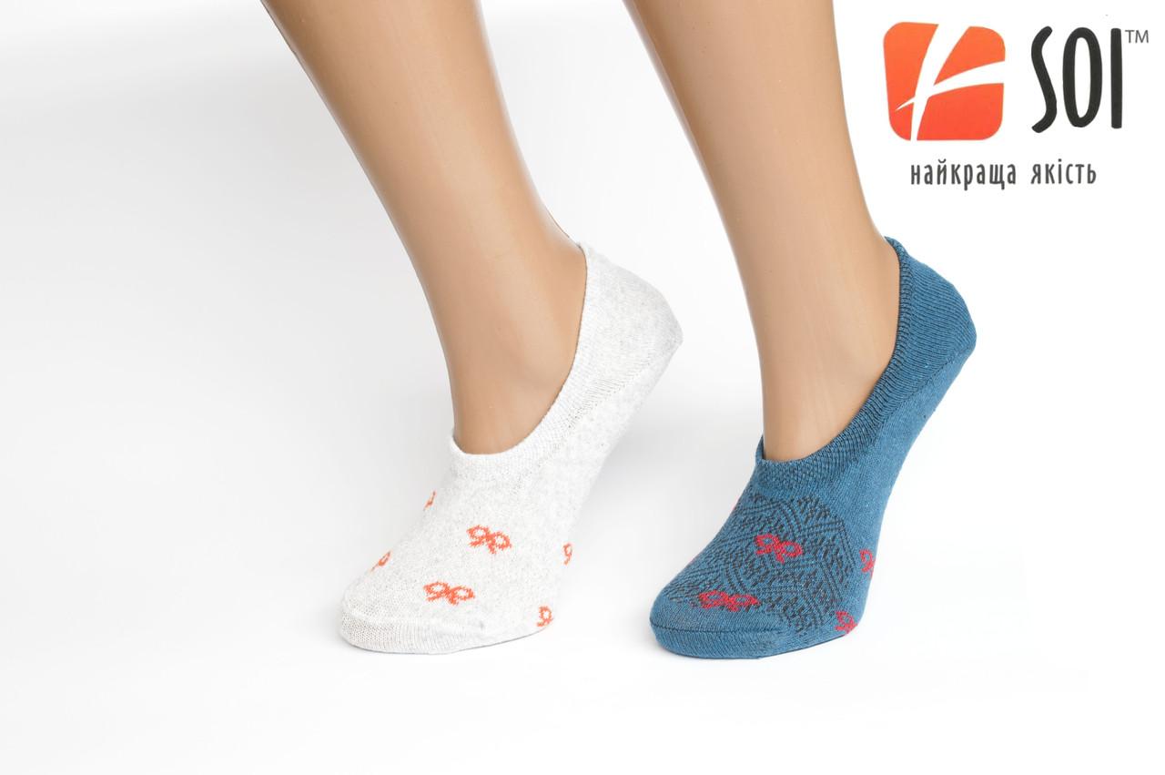 Шкарпетки Чешка 23-25 Асорті