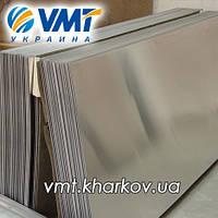 Алюминиевый лист 5,0 мм 5754 (АМГ3)