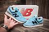 Кроссовки женские  New Balance 574, голубой (1078-9),  [  37 (последняя пара)  ], фото 4