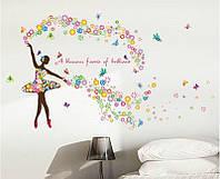 Наклейка виниловая Цветочная фея-балерина