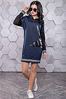 Женское повседневное платье, размеры от 42 до 48, синее, молодёжное, спортивное, весеннее,осеннее