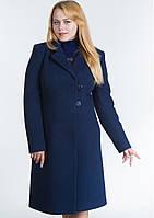 Пальто женское №22 ЗИМА (синий), фото 1