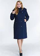 Пальто женское №24 ЗИМА (синий)