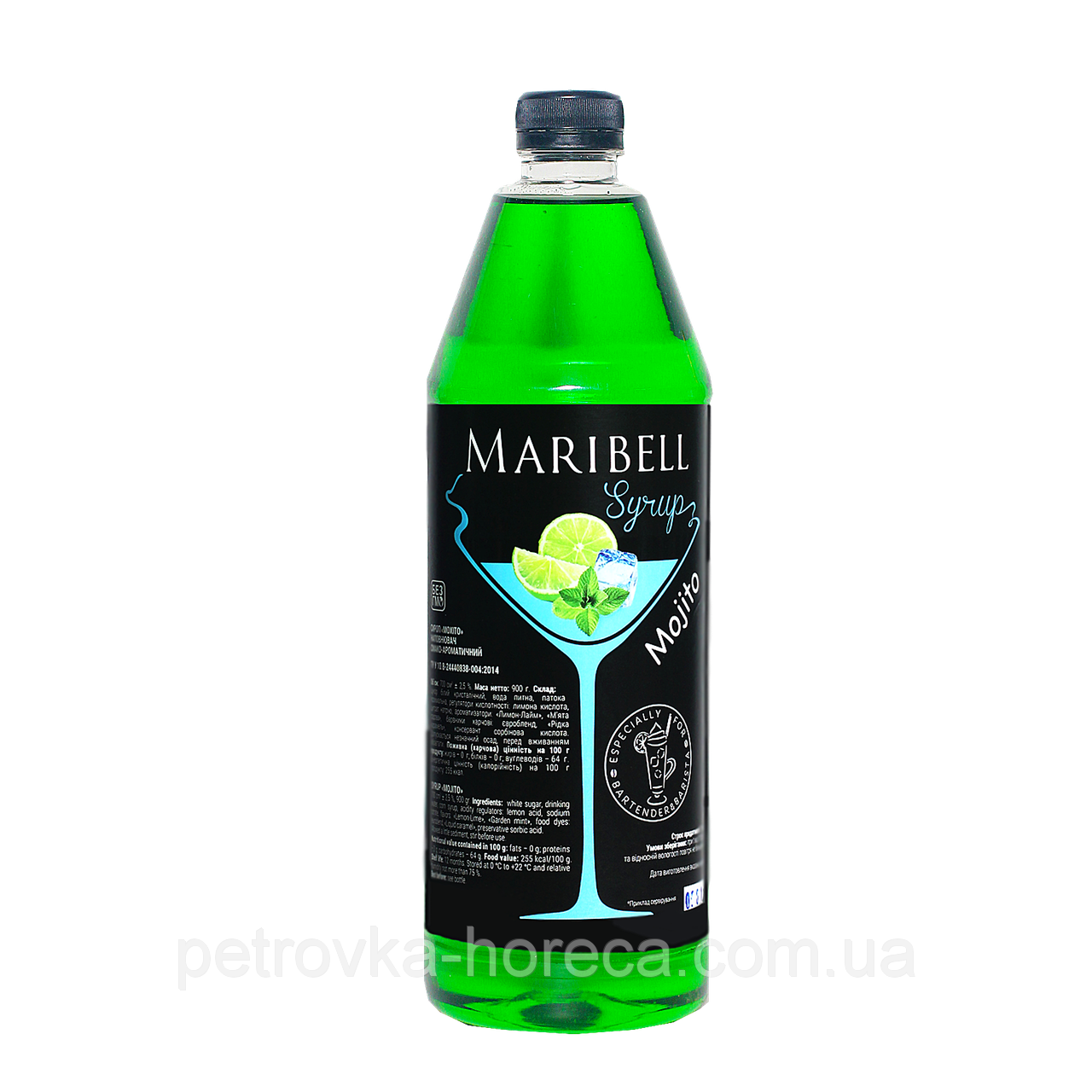 "Сироп коктейльный Maribell ""Мохито"" 1л"