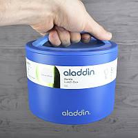 Ланч-бокс Aladdin Bento 0,6 л синий
