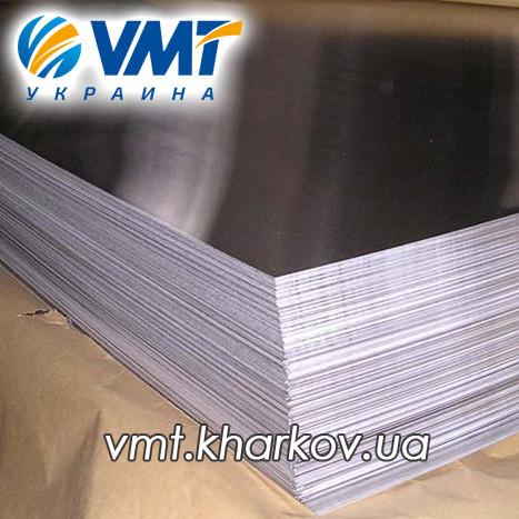 Алюминиевый лист 6,0 мм 1050 (АД0)