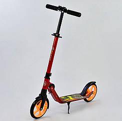 Самокат Best Scooter 00068 Красный 74812