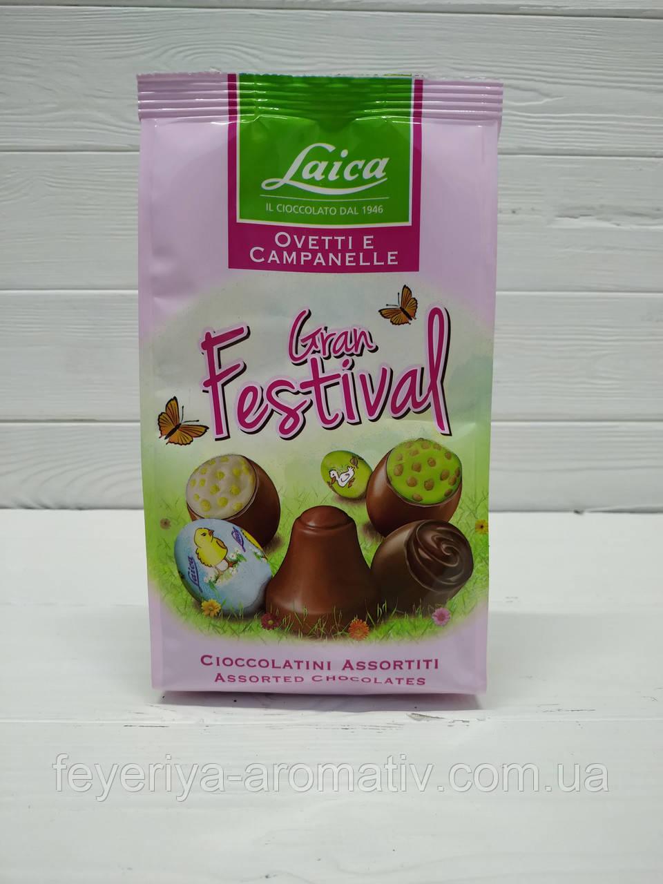 Шоколадные яйца с начинкой Laica Gran festival асорти, 275гр (Италия)