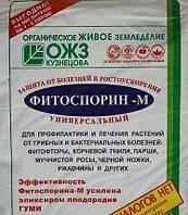 Фітоспорін-М 10г