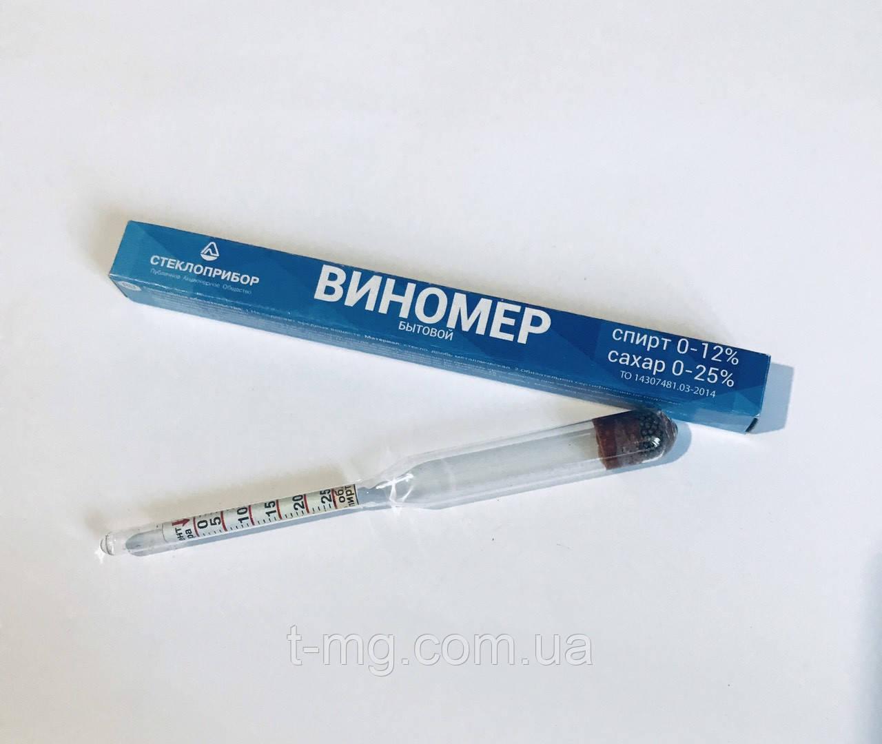 Ареометр Виномер бытовой
