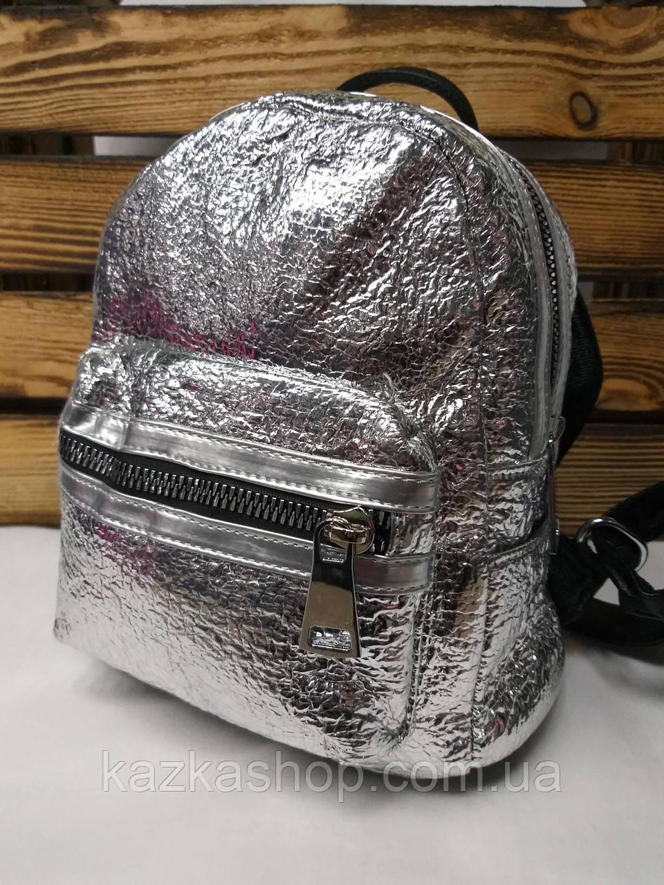 Женская сумка-рюкзак 2 в 1 серебряного металлизированного цвета, дополнительный карман, регулируемые лямки