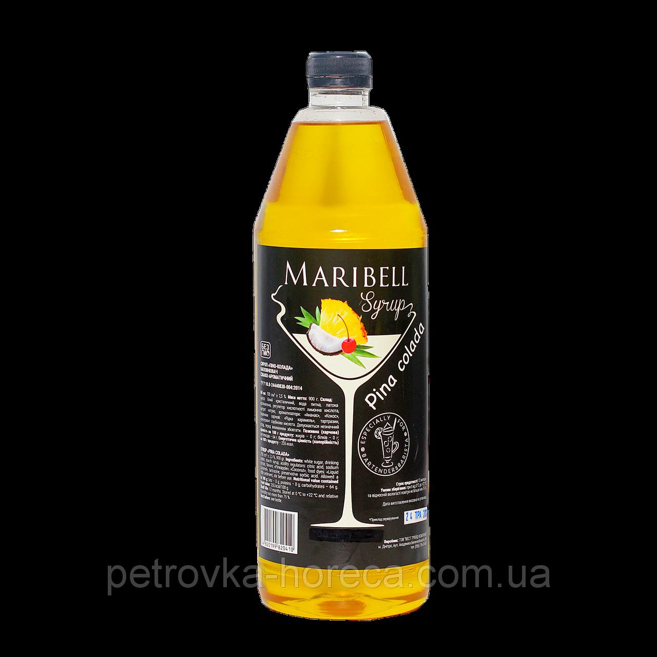 """Сироп коктейльный Maribell """"Пина-Колада"""" 1л"""