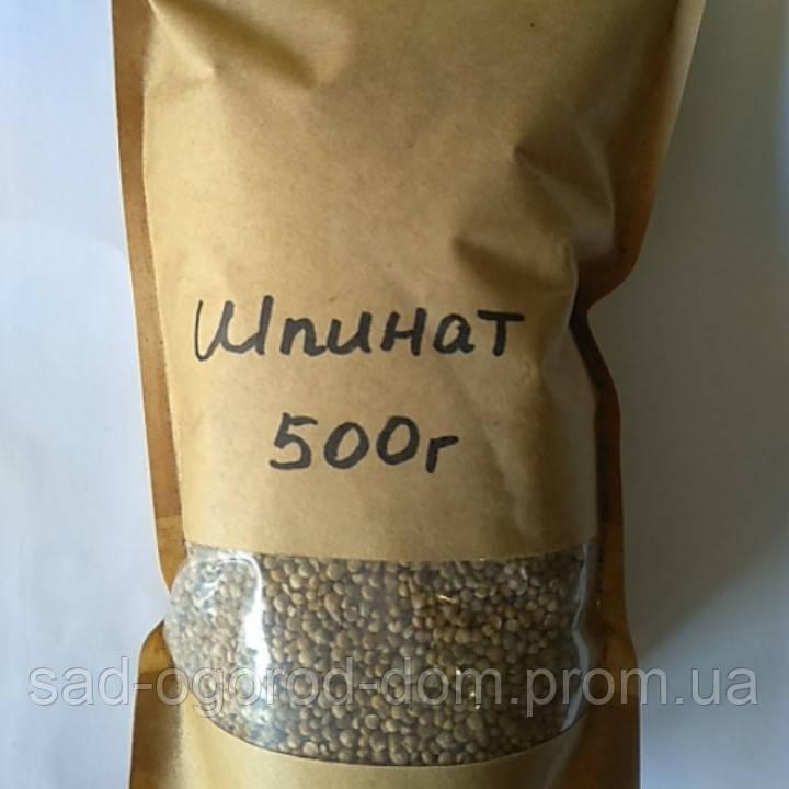 Шпинат Матадор 0,5кг