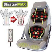 Массажная накидка Shiatsu MAX CBS-1000-EU