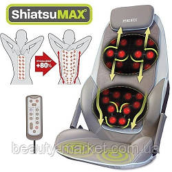 Масажна накидка Shiatsu MAX CBS-1000-EU