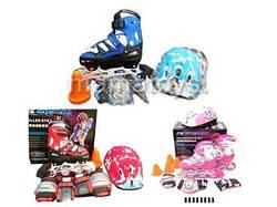 Ролики с Защитой и Шлемом в комплекте 30-41 размеры , разные цвета