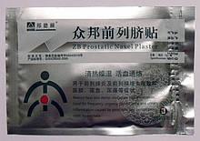 Урологический пластырь ZB Prostatic Navel Plaster - 100% ОРИГИНАЛ