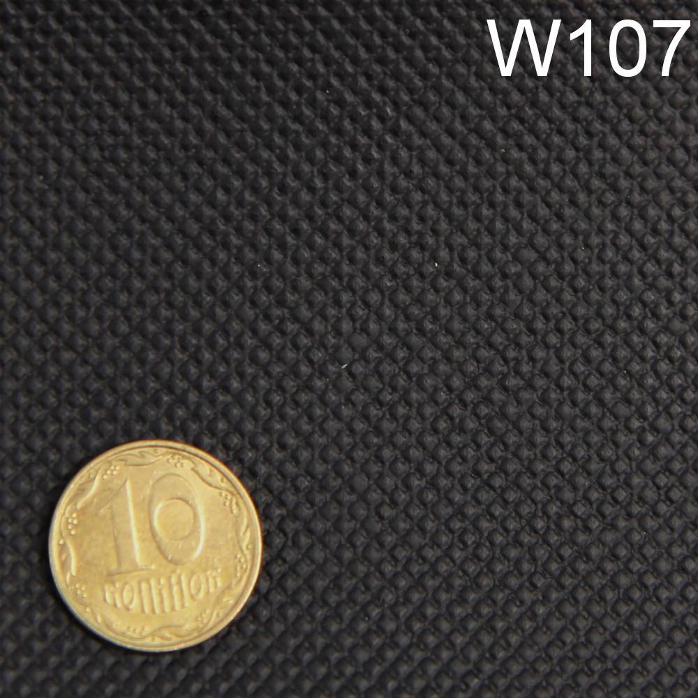 Термовинил HORN (черный W107) для обтяжки торпеды