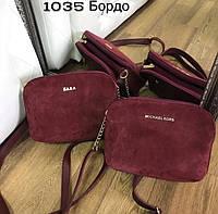 d9a65d9fa2af Клатчи замшевые в категории женские сумочки и клатчи в Украине ...
