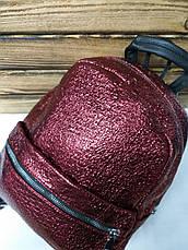 Женская сумка-рюкзак 2 в 1 металлизированного цвета марсал, среднего размера, дополнительный карман, фото 3