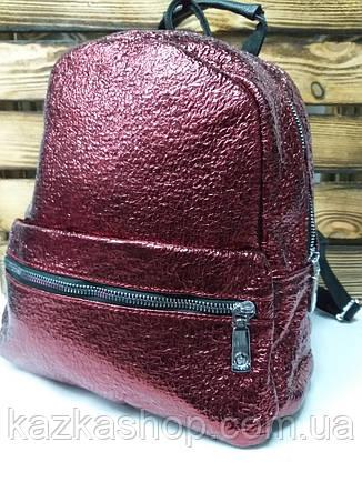 Женская сумка-рюкзак 2 в 1 металлизированного цвета марсал, среднего размера, дополнительный карман, фото 2