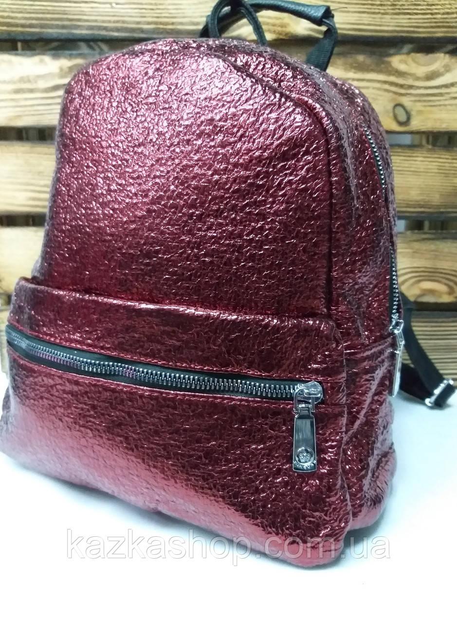 Женская сумка-рюкзак 2 в 1 металлизированного цвета марсал, среднего размера, дополнительный карман