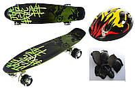 Пенни борд Print Graffiti! Колеса мягкие! Скейт, Penny Board. Темно-зеленый. Шлем + защита