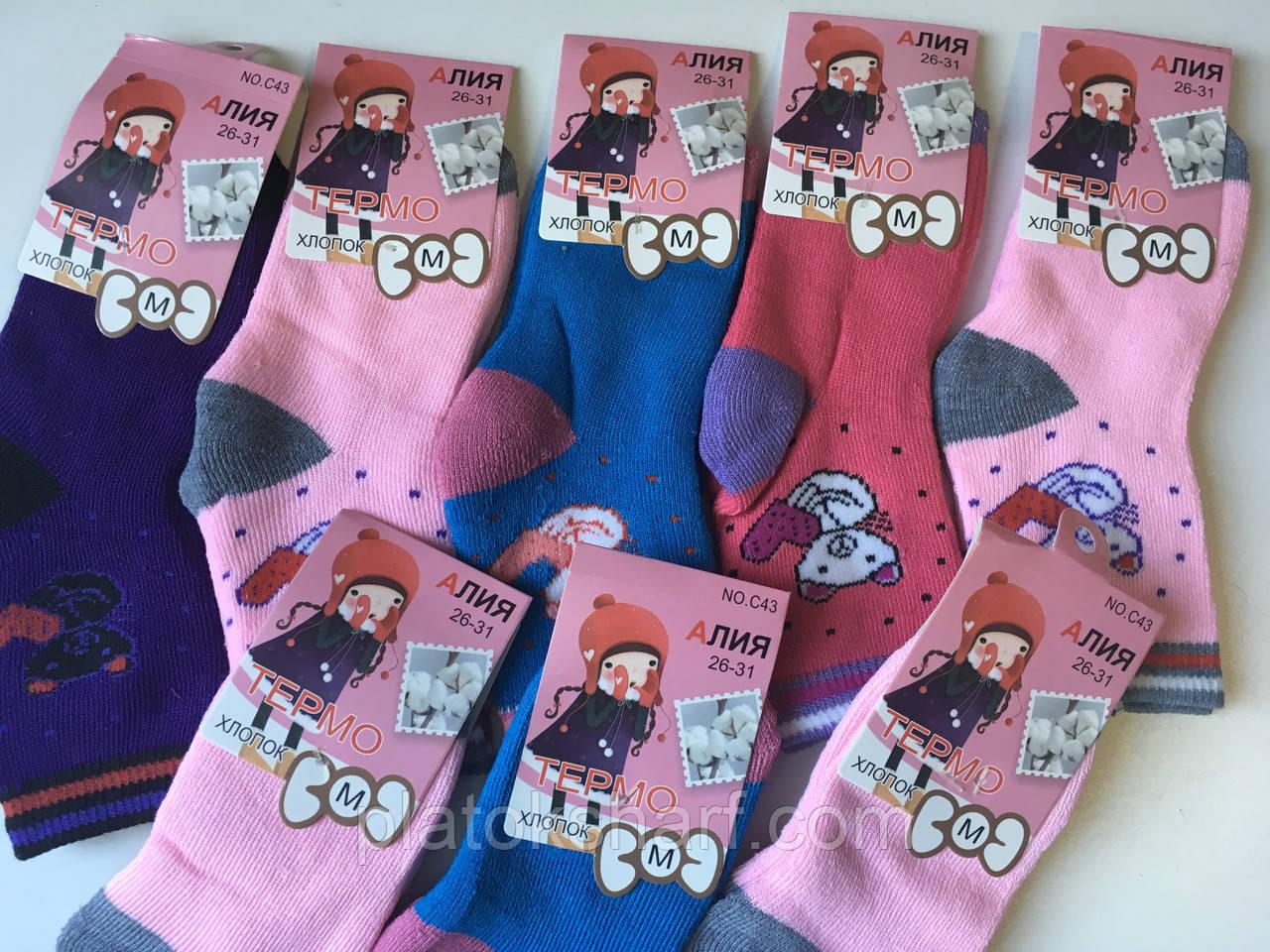 Носки детские, носочки Под ботинки Тёплые для девочек «Три размера» до 8 лет