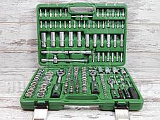 Набор инструментов Grad 6004305 (171 предмет)
