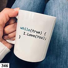 Чашка с принтом Любовь программиста
