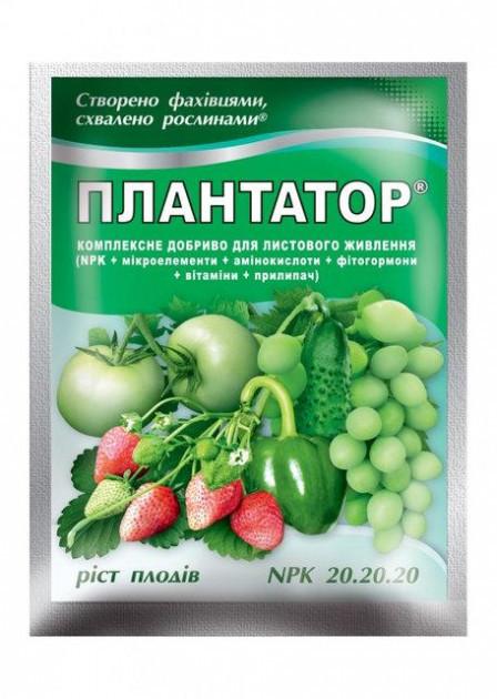 Удобрение Плантатор Рост плодов, 25г.