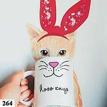 Чашка с принтом Кошечка