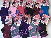 Носки детские для деток до 8 лет. Тёплые носочки для маленьких девочек